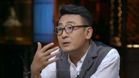 窦文涛:现在时髦的一句话,回家也是种修行,马家辉:佛系!