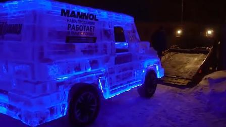 牛人用5吨冰块造奔驰G, 还能上路, 网友: 俄罗斯真