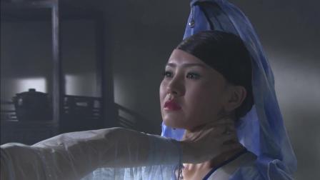 宫南燕给水母阴姬下毒, 被当场抓获, 她还想对水母阴姬动手