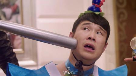 煎饼侠: 宋小宝师兄弟取名字这段太搞笑了, 小沈