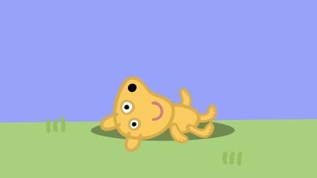 小猪佩奇 第六季 小猪佩奇:佩奇把泰迪忘在了度假屋