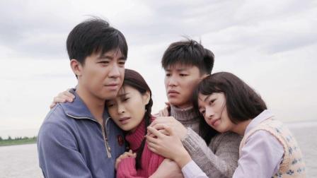 """外滩钟声: 俞灏明首次挑大梁, 搭档吴谨言演绎""""光阴的故事"""", 受父辈观众热捧!"""