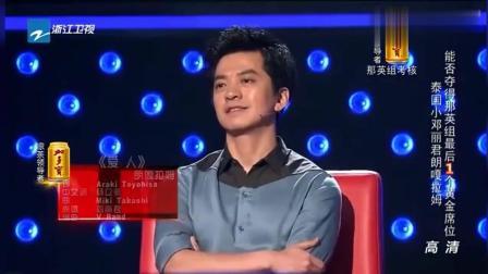 中国好声音: 泰国女孩儿一首《爱人》宛如邓丽君