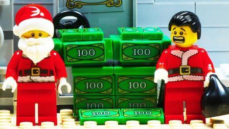 乐高定格动画: 乐高假圣诞老人家抢劫失败