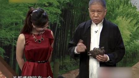 收藏马未都:凤纹和龙纹瓷器一样,对中国历史