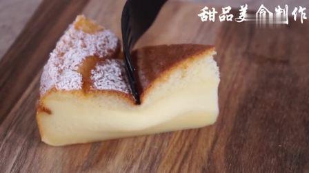 美味食谱, 黄油鸡蛋蛋糕制作教程, 小孩子们都爱吃!
