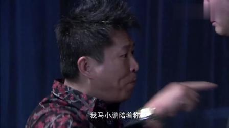 暗警: 自己女人被害, 晓阳抢走手雷, 董虎被逼无奈