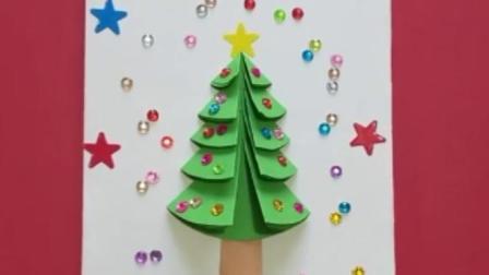 手工制作圣诞贺卡, 做法简单又漂亮, 喜欢的同学赶快试试!