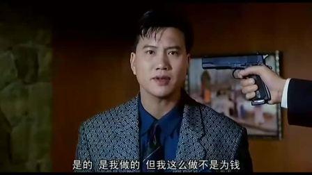 黑帮大哥周润发万梓良刘德华成奎安同台飙戏, 这样的场景以后不会有了