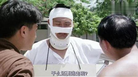 监狱风云: 发哥被人打成木乃伊, 狱中的好兄弟都劝他多保重