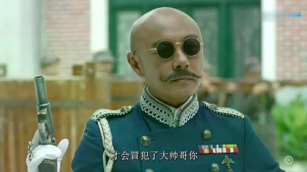 大帅哥: 麦先根强势来袭欲强占昇威镇, 狄奇机智