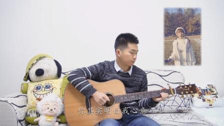 【琴侣】吉他弹唱《有何不可》