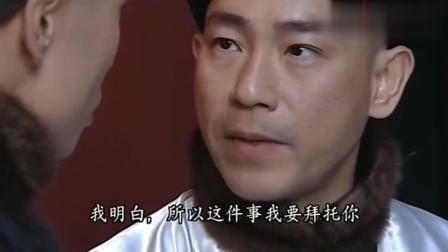 金枝欲孽: 白杨为了玉莹留下, 就是可怜了尔淳