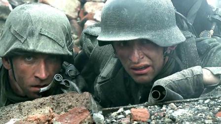 从德国视角拍摄, 二战中最惨烈的一役, 这才是真实而残酷的战争片