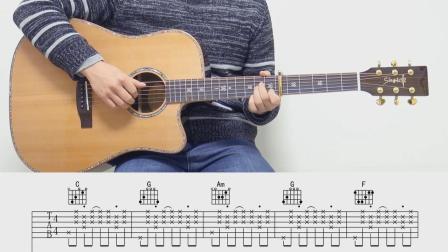 【琴侣课堂】吉他弹唱教学《有何不可》
