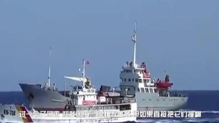 国外渔船赖在中国不走怎么办? 海警在他们饮用水