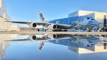 全日空航空首架A380亮相仪式回顾