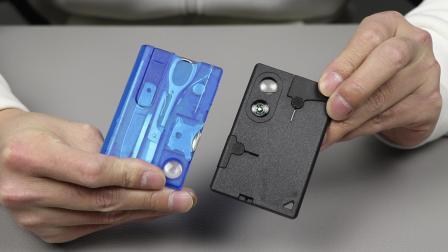 开箱两款多功能工具卡, 一个卡片集成9种功能, 卡片就像工具箱