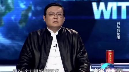 老梁: 中国为什么培养不出钱学森这样的大师?