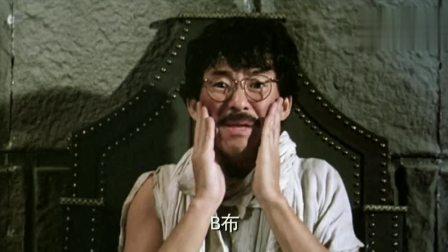 这部电影里, 林子祥不知道机关暗语