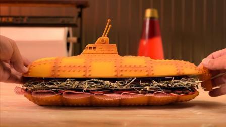 定格动画《潜艇三明治》, 充满了质感与创意, 一起来见识下!
