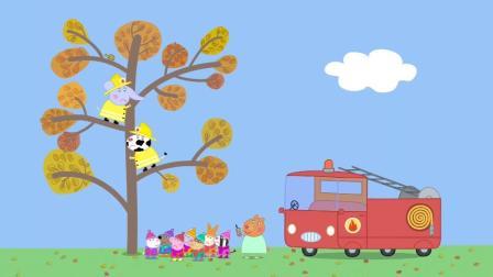 小猪佩奇第6季 救援小乌龟
