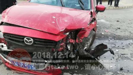 中国交通事故20181214: 每天最新的车祸实例, 助你提高安全意识