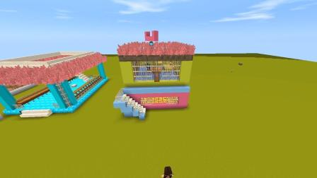 迷你世界: 二层小别墅建造教学, 一楼是客厅二楼是卧室, 非常漂亮