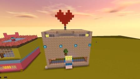 迷你世界: 粉丝建造了一个二层小别墅, 楼顶还有会转动的桃心