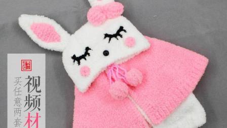 织一片慢生活–兔子斗篷手工编织教程上集钩针作品