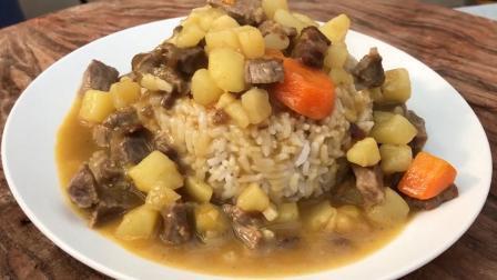 咖喱牛肉的家常做法, 酱香浓郁、牛肉软烂, 做法简单一学就会