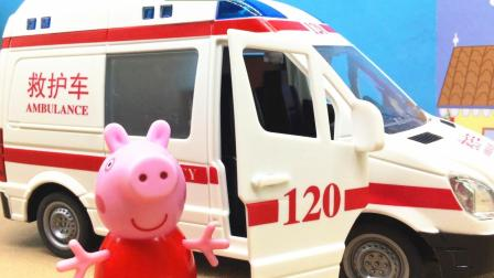 小猪佩奇开救护车帮助羚羊老师