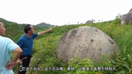 韦冠成: 在广东雷州半岛主峰附近寻龙点穴下集, 风水大师阴宅点穴实战视频系列