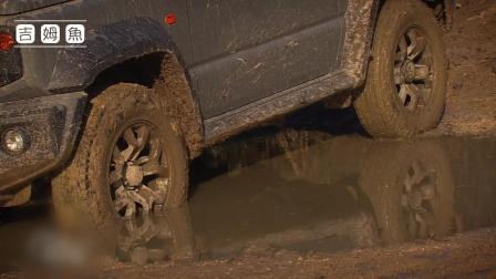 水泥灰吉姆尼测评