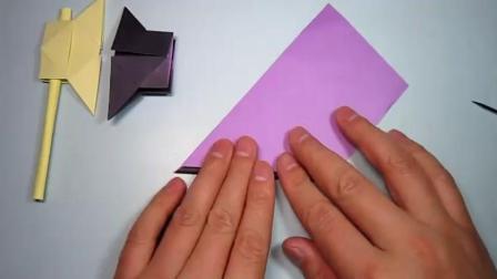 中国宝宝课: 儿童手工折纸斧头