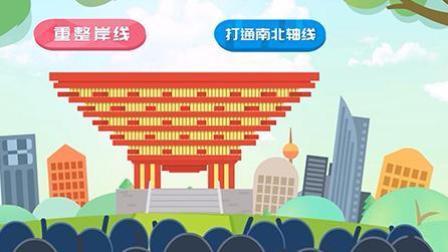 上海40年变迁故事⑨世博会带来了什么