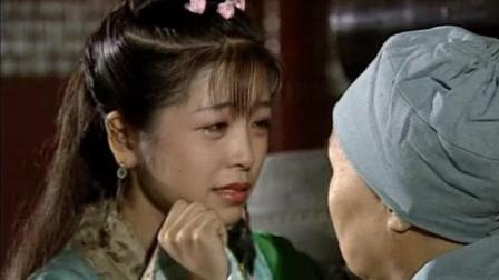济公游记: 济公不愧是, 帮助富家小姐找到亲人且不求回报!