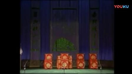豫剧经典唱段《穆桂英挂帅》老身祖居在河东