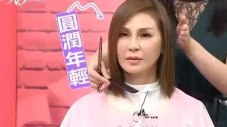 女人我最大: 吴依霖老师现场动刀了, 适合宽脸的减龄中长发, 剪完头发年轻十岁