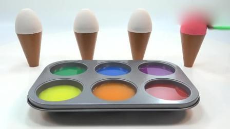 太空沙DIY水彩画冰淇淋, 创意手工学颜色, 培养孩子动手能力