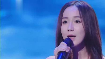 娄艺潇实力演唱邓紫棋《泡沫》, 生生把这首歌唱出了自己的味道