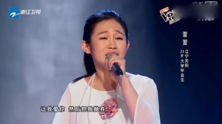 大学女神参加《中国好声音》, 嗓音沙哑, 唱功非凡, 遭导师疯抢