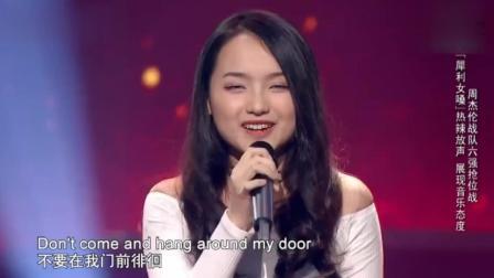 中国好声音: 女孩颜值超高, 一开嗓全场都安静了, 太好听了!