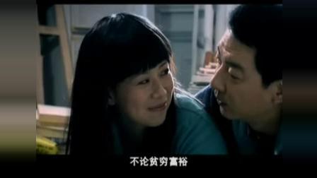 蜗居: 海清刚搬了新家, 老公就有想法, 要先苦后甜!