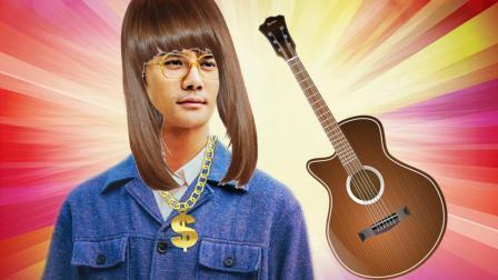 秒变摇滚歌手! 当《大江大河》中的王凯遇上了神曲《我开始摇滚了》
