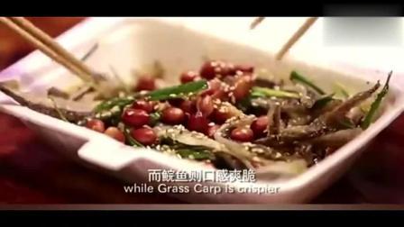 舌尖上的中国: 口感爽才的独家美食陈添记鱼皮! 我爱上了吃鱼皮!