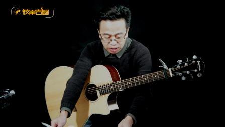 男孩-梁博 吉他弹唱教学讲解 彼岸吉他出品