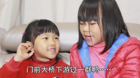 爆笑萌娃: 姐妹俩在唱儿歌, 爸爸就出问题考她们, 结果搞笑了!