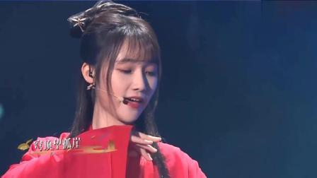 国风: SNH48宋昕冉宋芳圆合作《木兰》, 开口就知道结果了, 尴尬