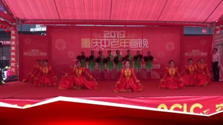 共圆中国梦和中国美   参加2019年重庆市中老年春晚海选赛